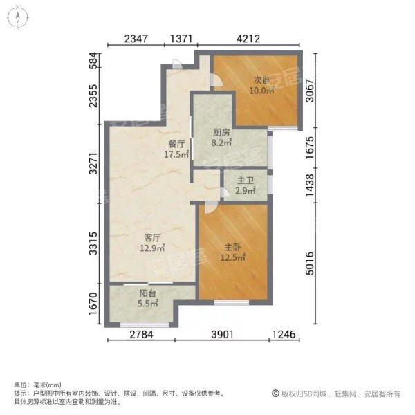 88平两室两厅房屋新房装修