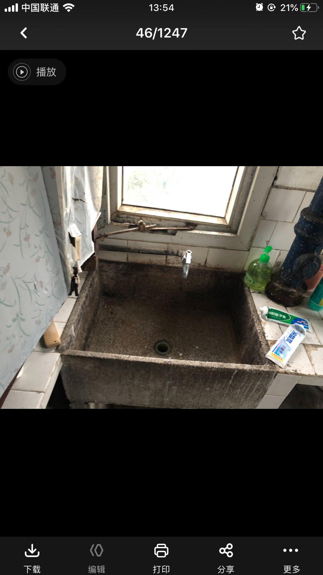 这个单冷水管想装个厨宝 怎么改成冷热水管啊