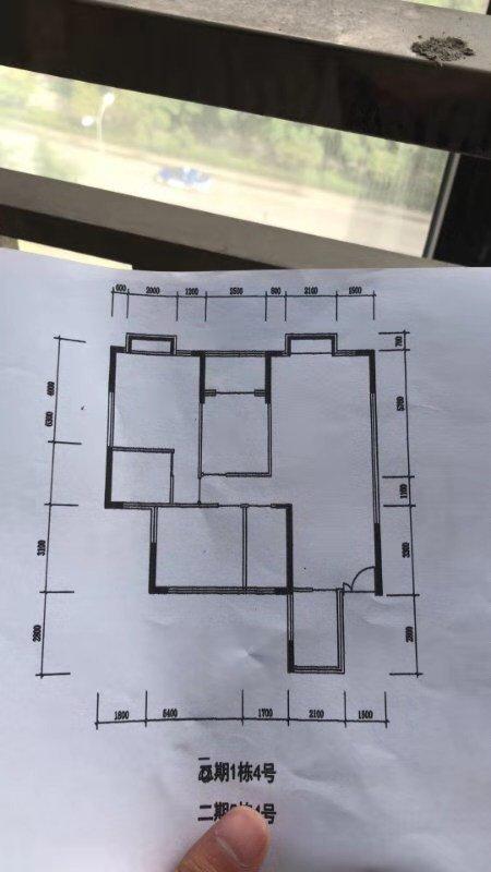 房子怎么设计合理?