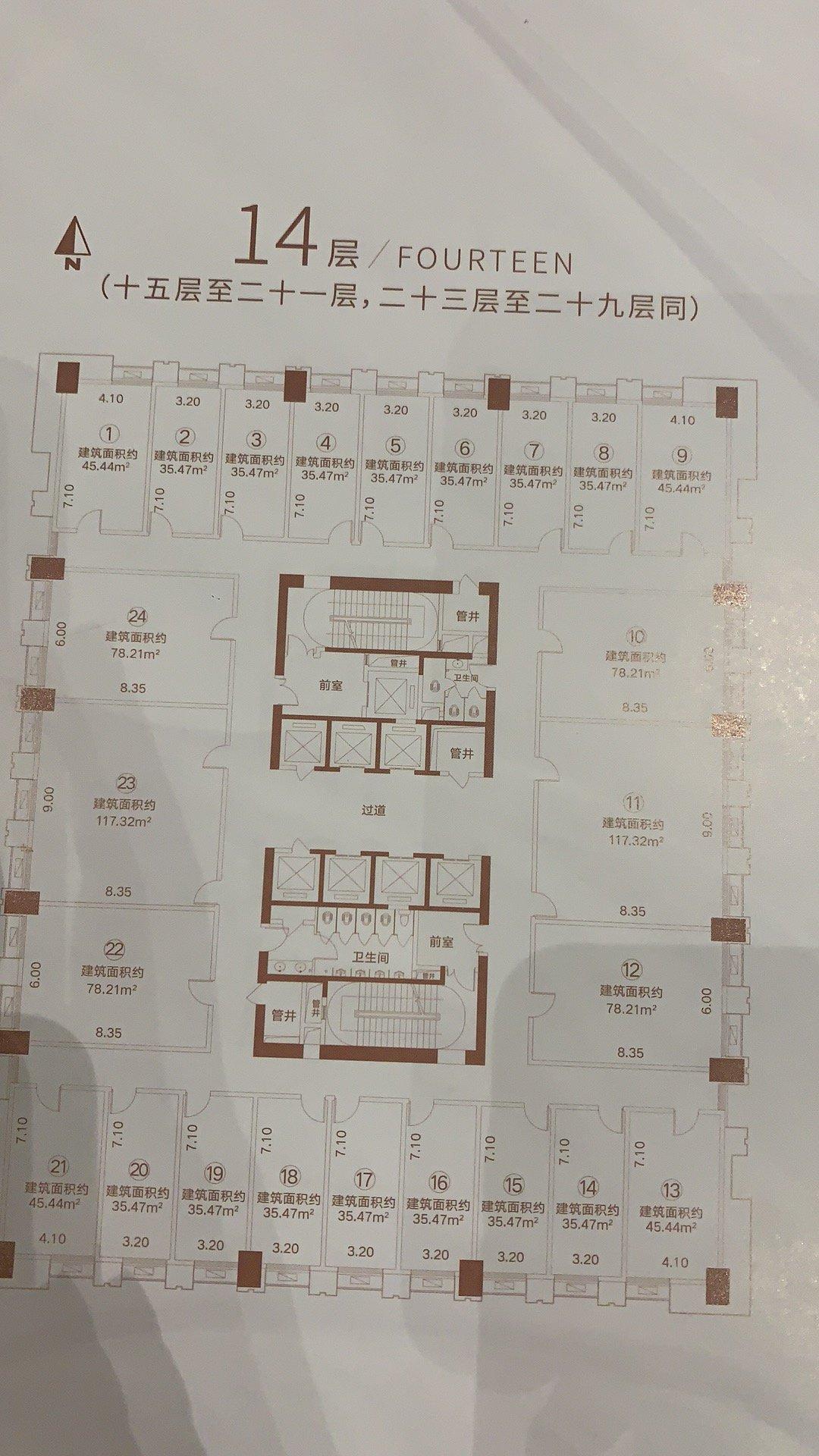 35平复式小公寓,精装大概多少钱啊?