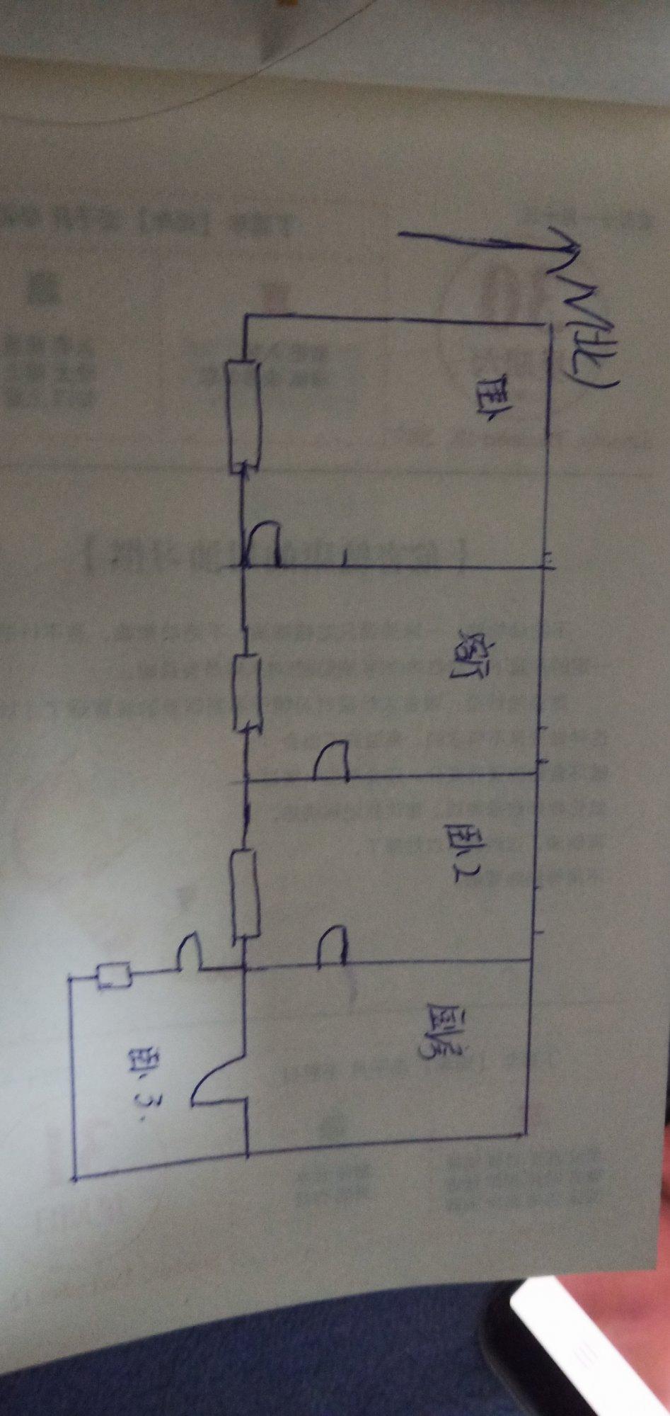 这样的平房可以装修吗?