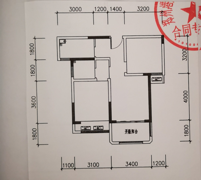 两室一厅 怎么设计的能多出来知道餐厅