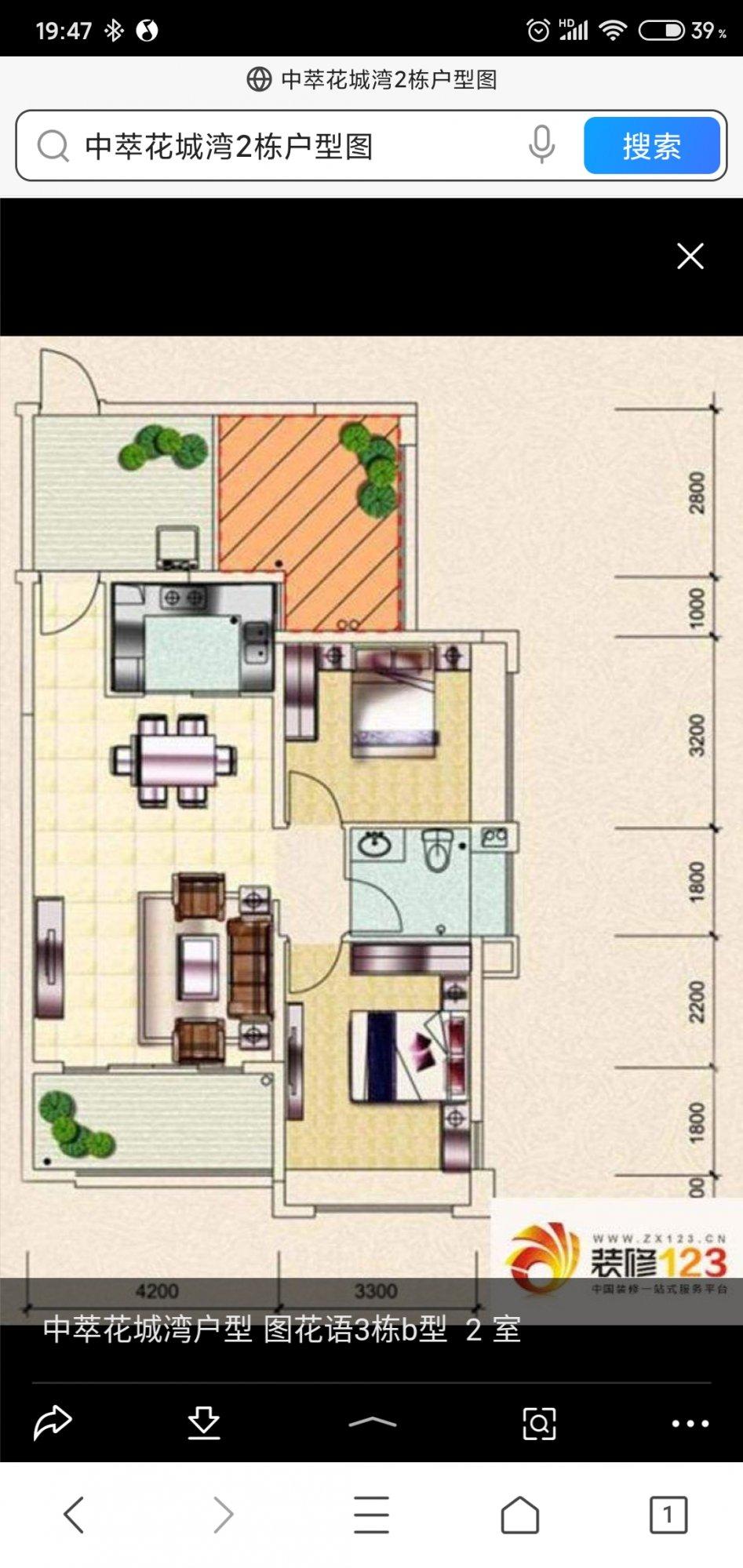 问下这户型要做三房要怎样安排较合理呢?