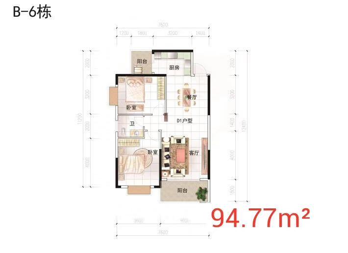 请问这种户型怎么改三房,在湖南邵阳全包和半包现代简装大概多少钱