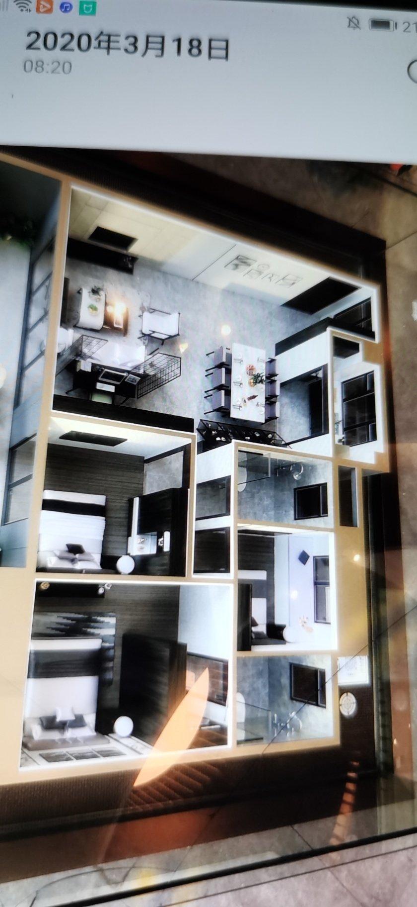 我的房子136平,三室两厅两卫,主卧有衣帽间,比较小,客厅宽,