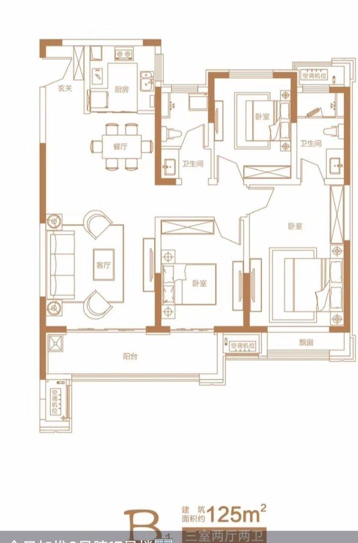 这个房型真是不好,浪费了很多空间,怎么设计能多加个房间呢