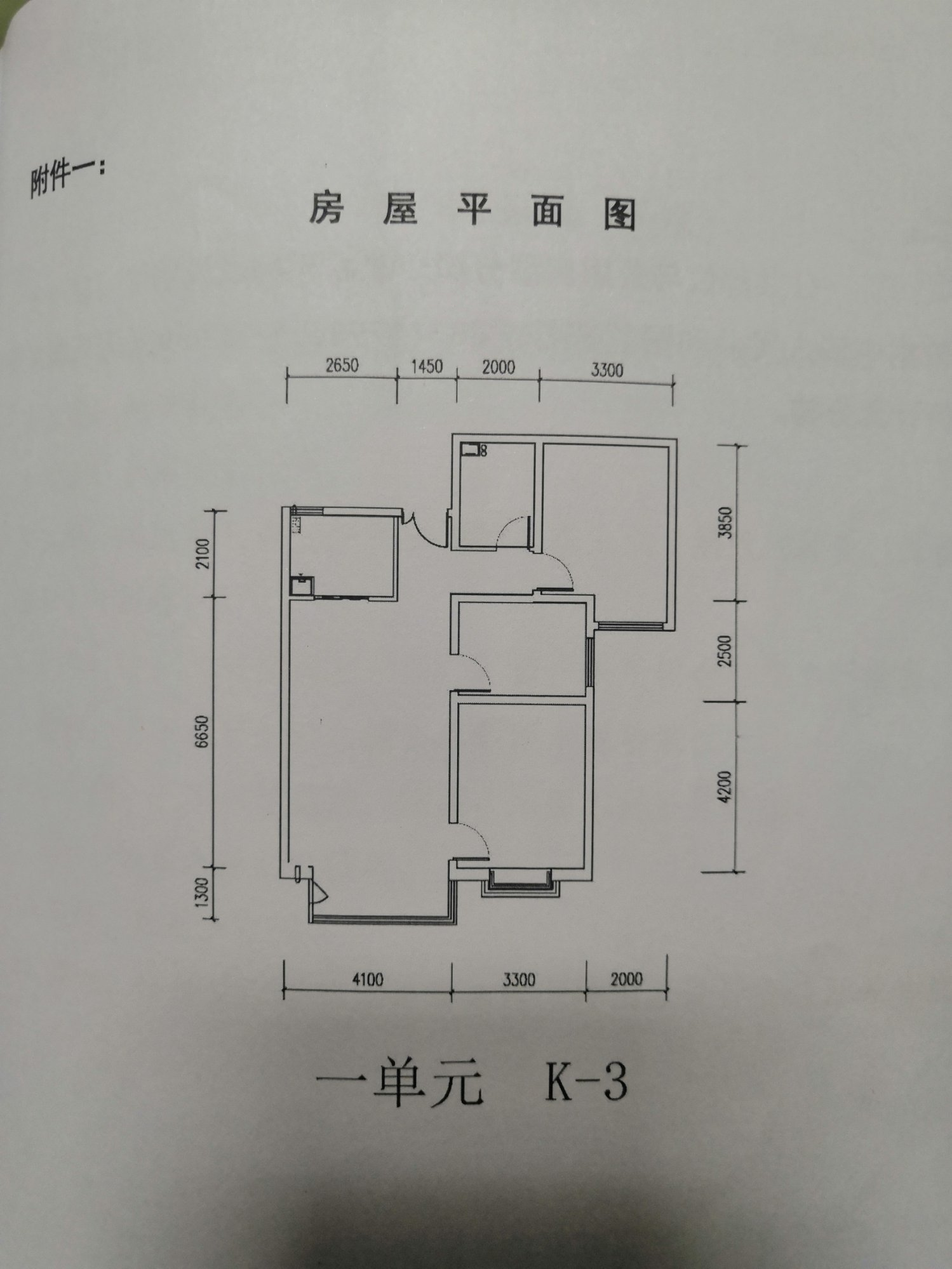 什么风格适合这个房子
