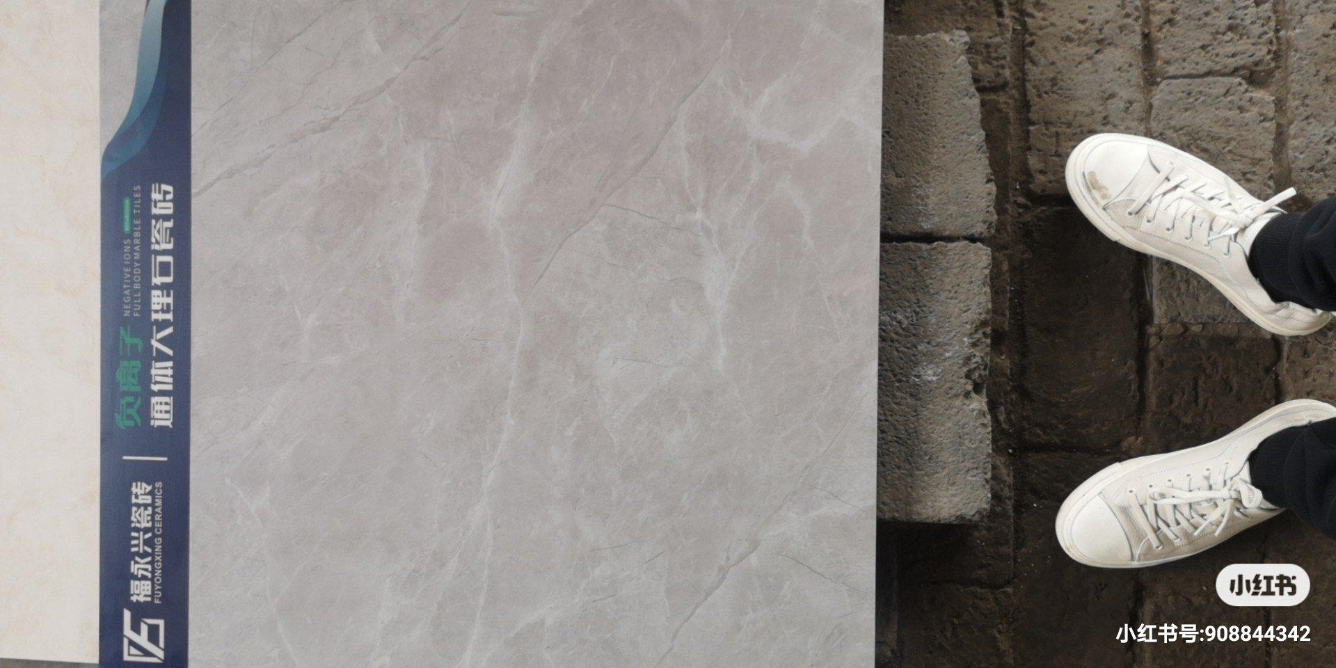 这样的瓷砖怎么样?