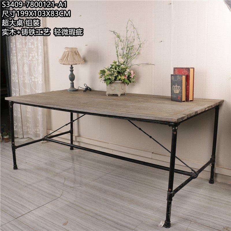 大家看看哪个大板桌的款式更有复古怀旧感觉,更适合吃饭、工作、小孩玩耍多功能?