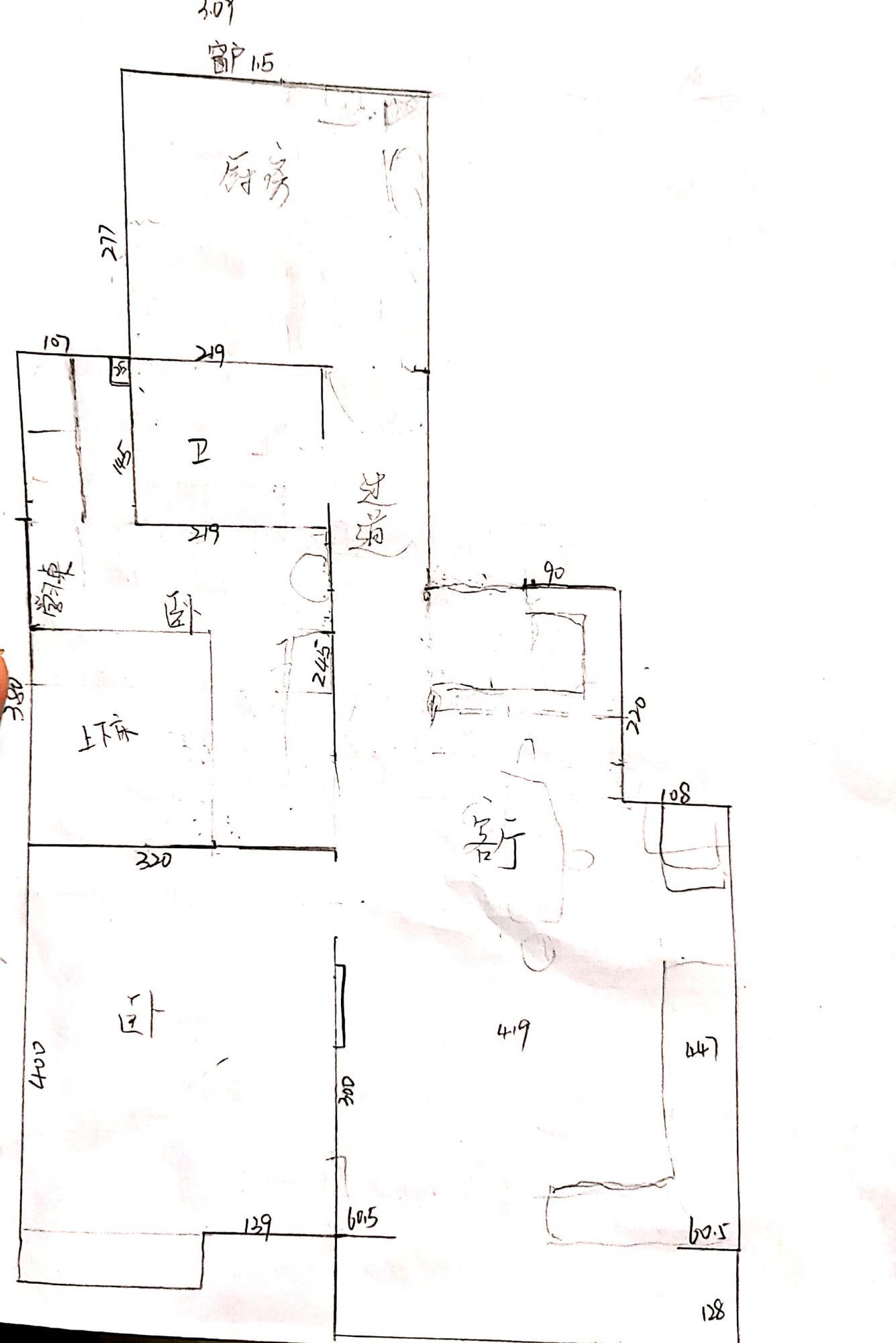 这种户型有没有好的设计空间,另外厨房那块可不可以分一个卧室呢