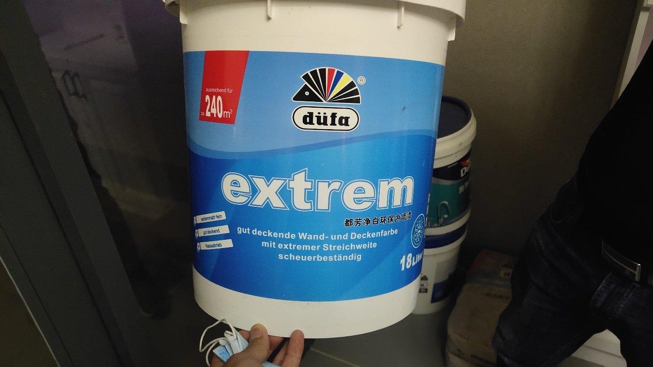 116平房子,多乐士腻子粉,下面图片这款都芳净白漆,上面下来多少钱?都芳这桶漆多