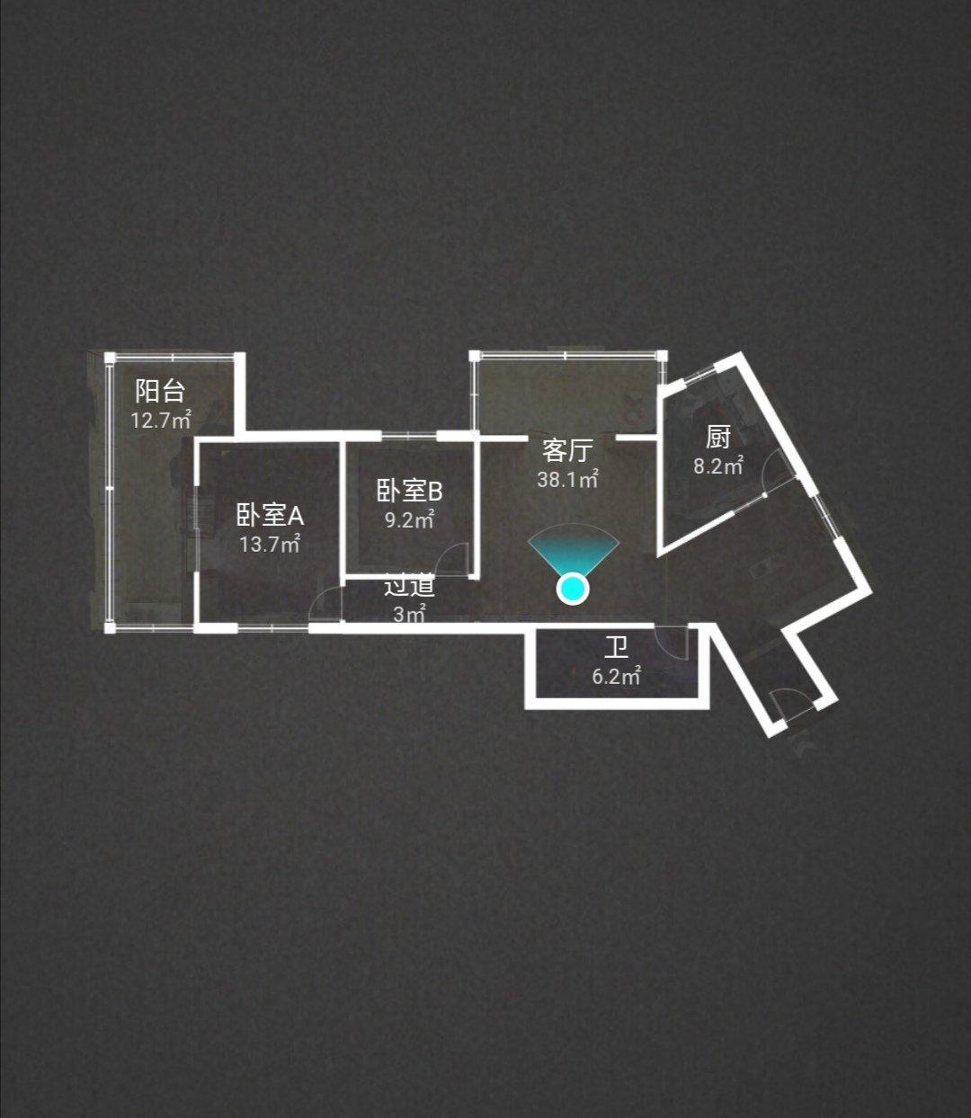 两室两厅改三室一厅?