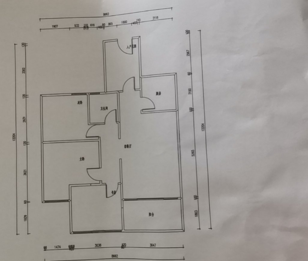 小户型的厨房餐厅设计