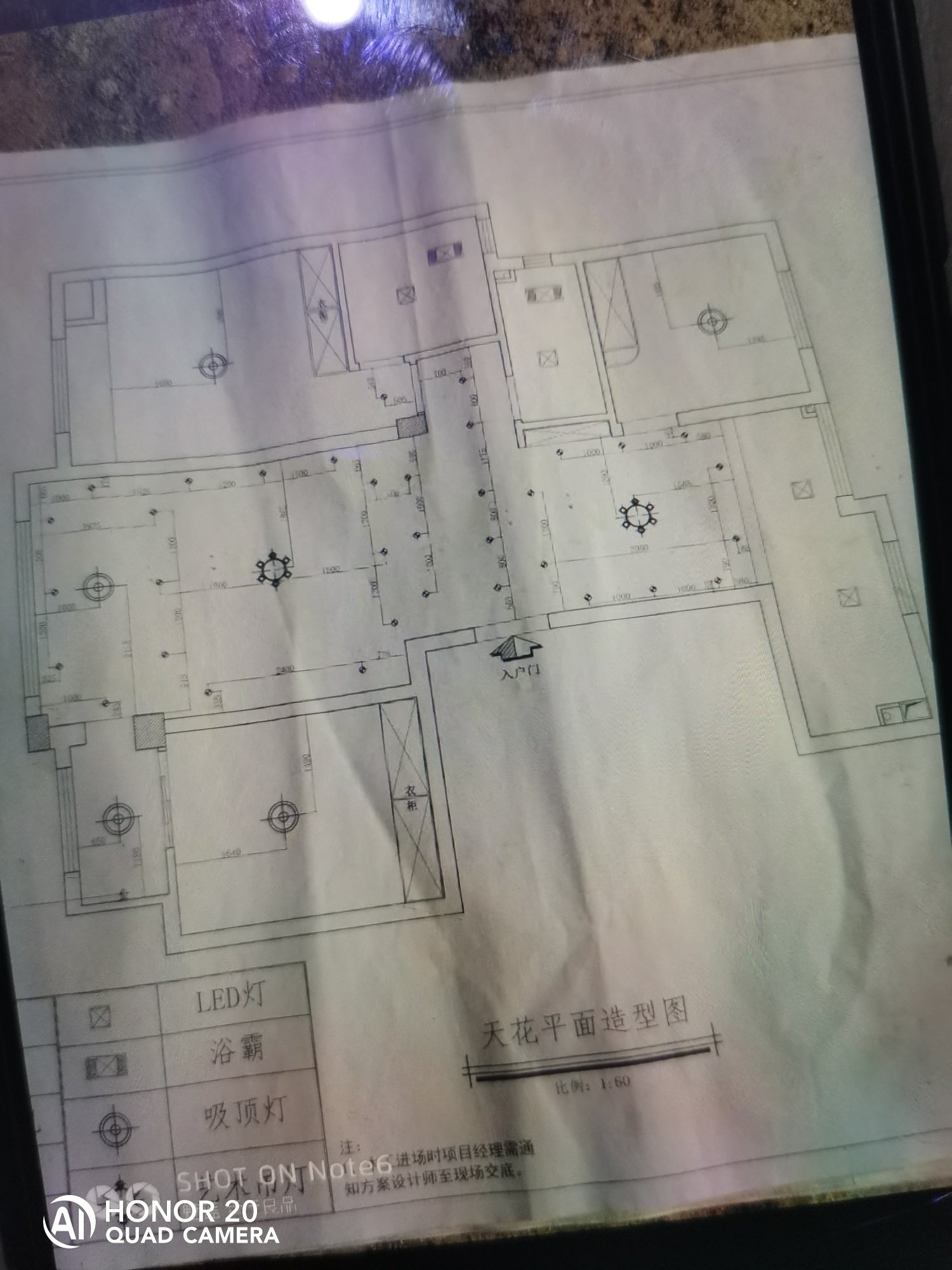 我们的小阳台门730×2200能做房门吗?如何破局?(入户门左边的如图二)