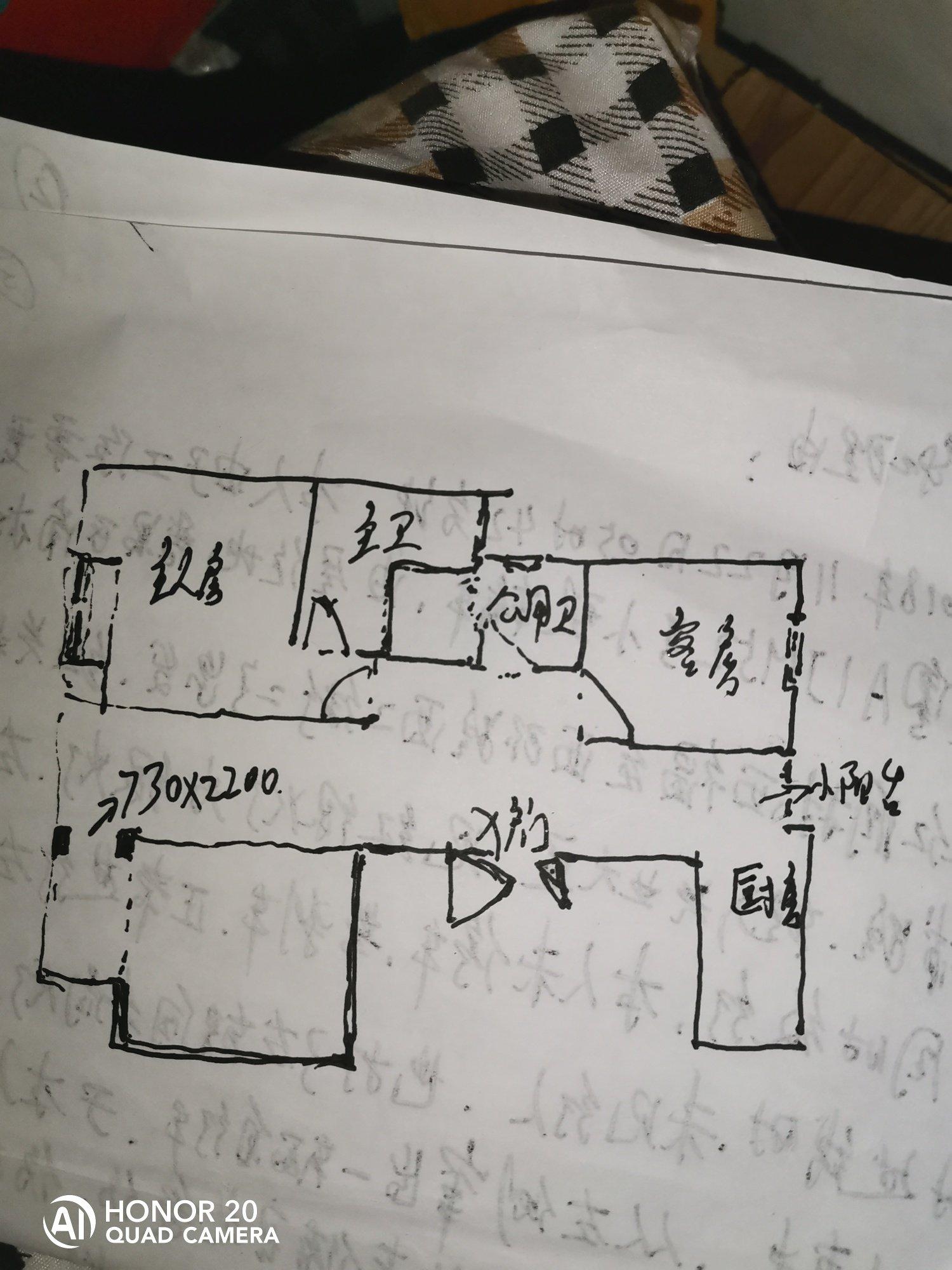 次卧室的门能改到对餐厅,象原图如何改造厕所,效果更佳(原主人房门和次卧房门正对)
