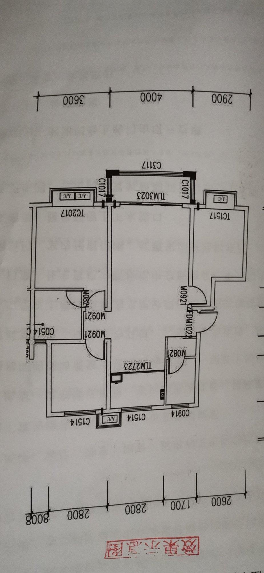 这样的户型如何设计入户鞋柜,客厅吊顶每平方多少钱