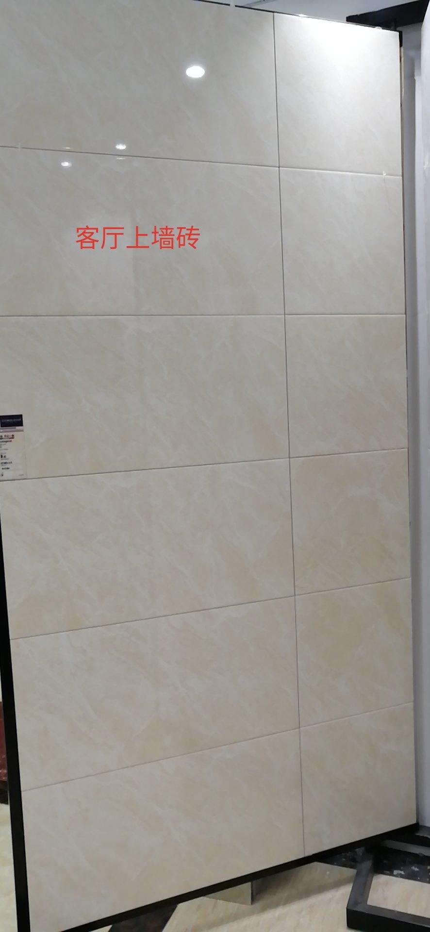 淡米黄色的墙砖配什么颜色的背景墙好看一点