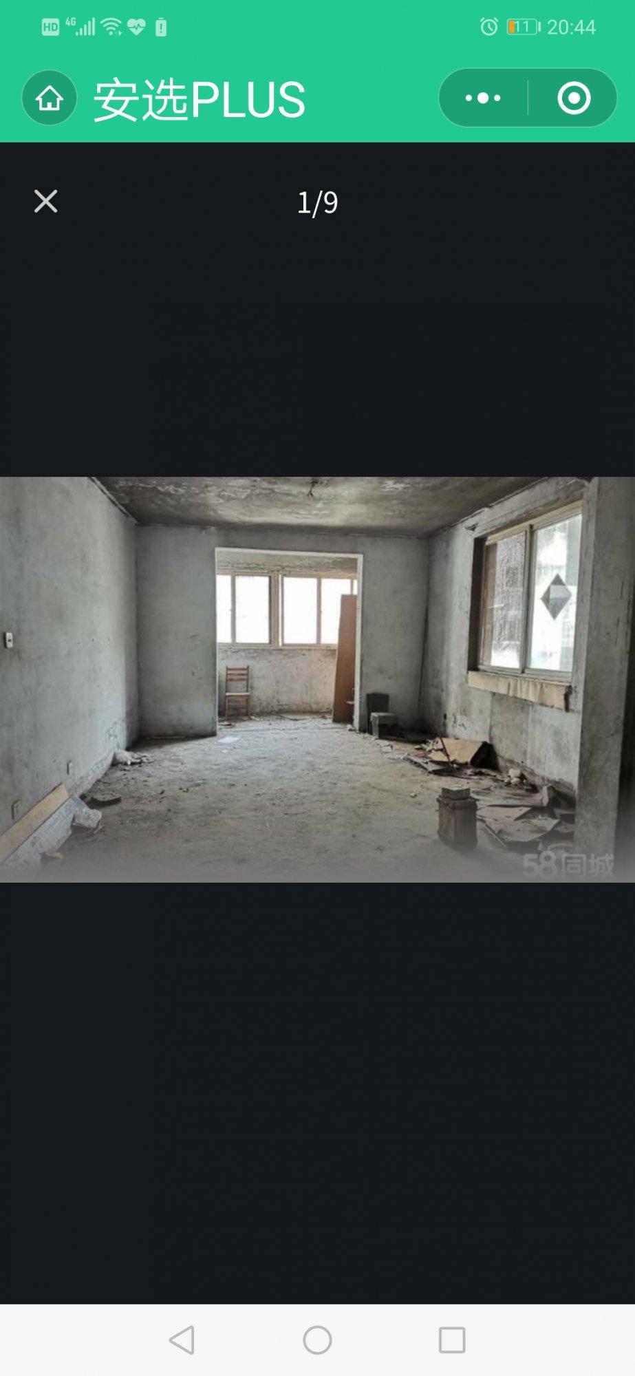 东户,东面半墙半窗,北面阳台是厨房,客厅该该怎么设计?
