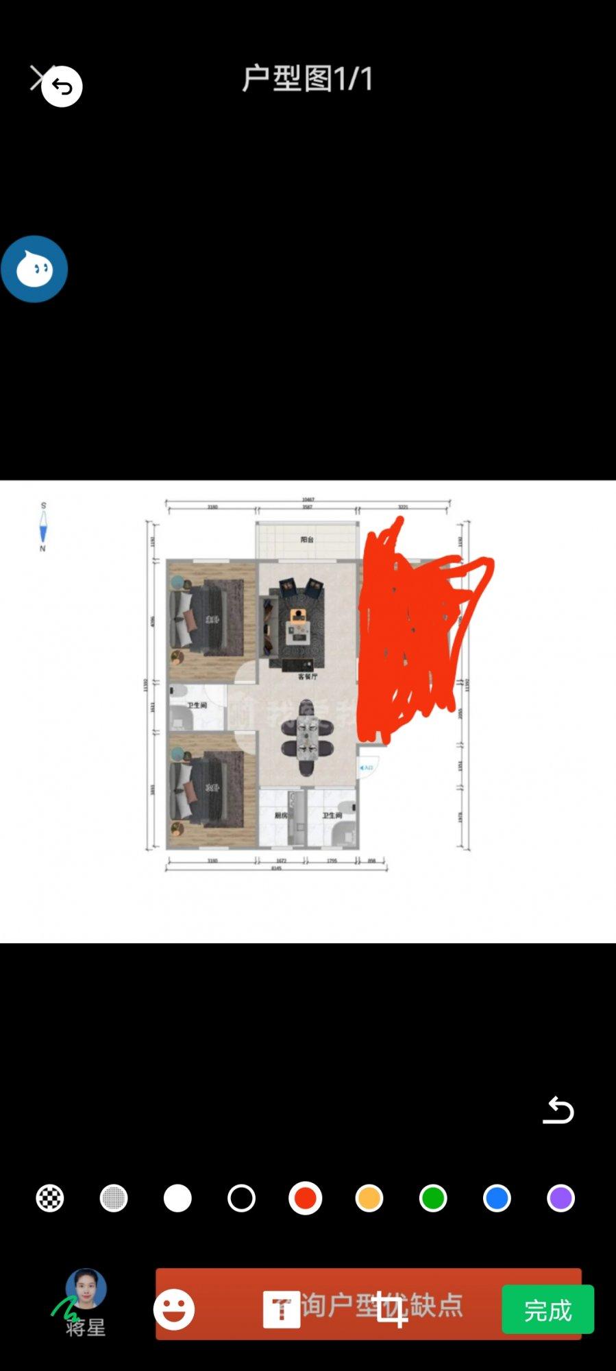 这种改三室两厅  怎么改合适