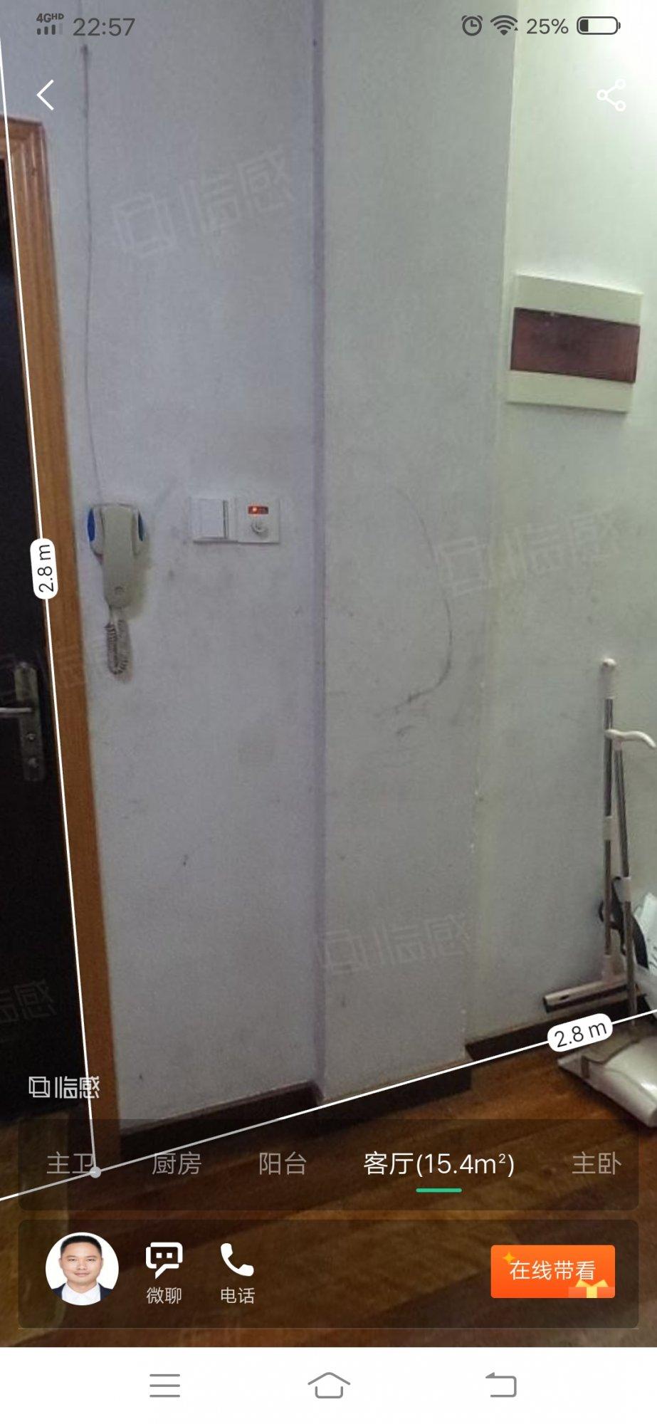 电视背景墙凸出来的是承重墙吗?能不能打掉