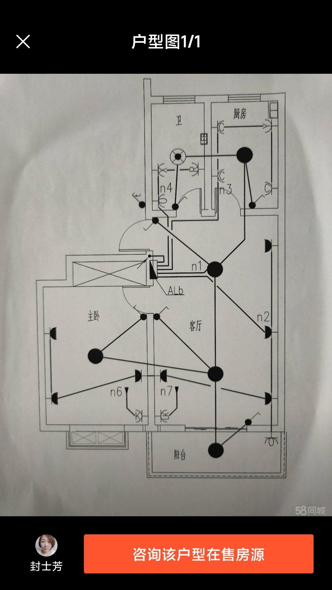求这个户型装修成2房,中间客厅怎么解决采光问题