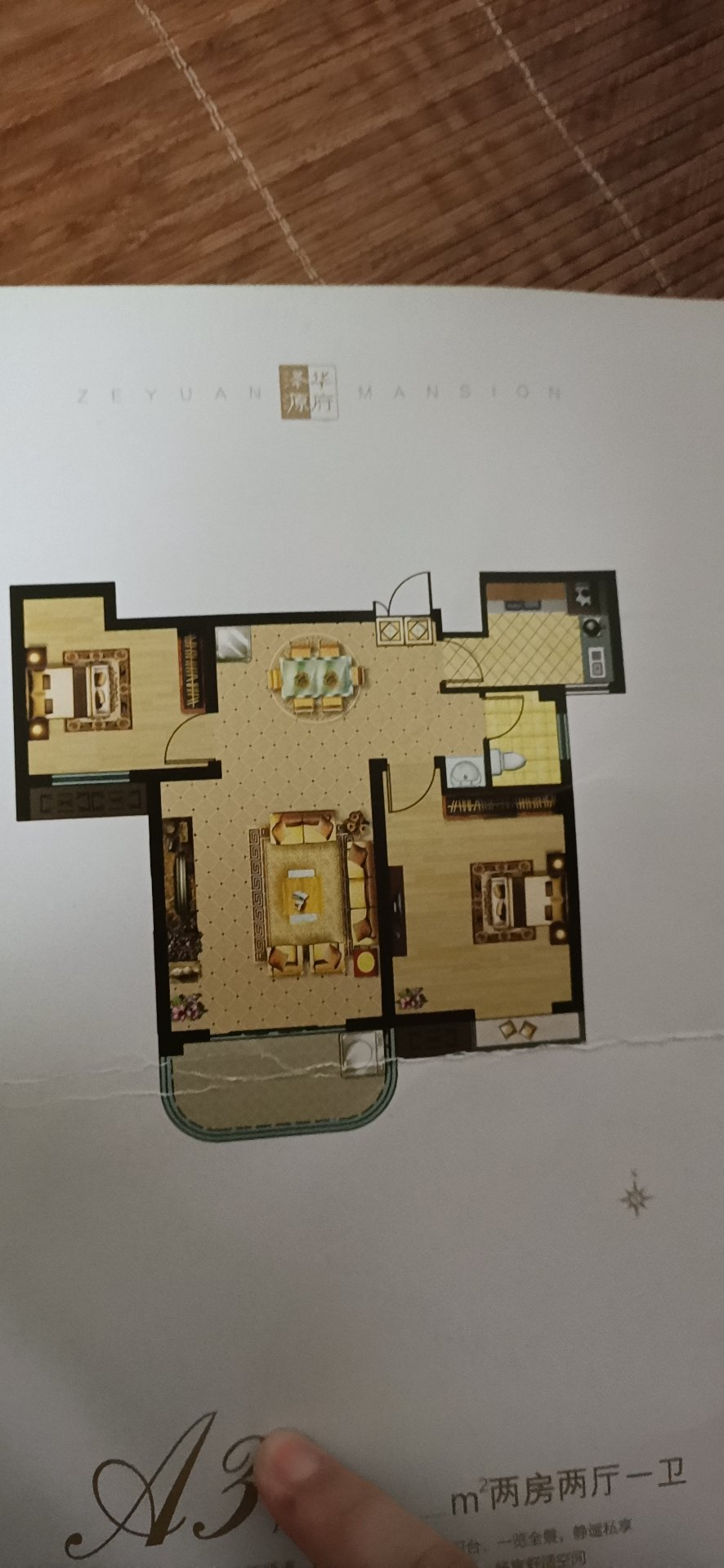 请问下这个72平两房改三房有啥好建议吗?
