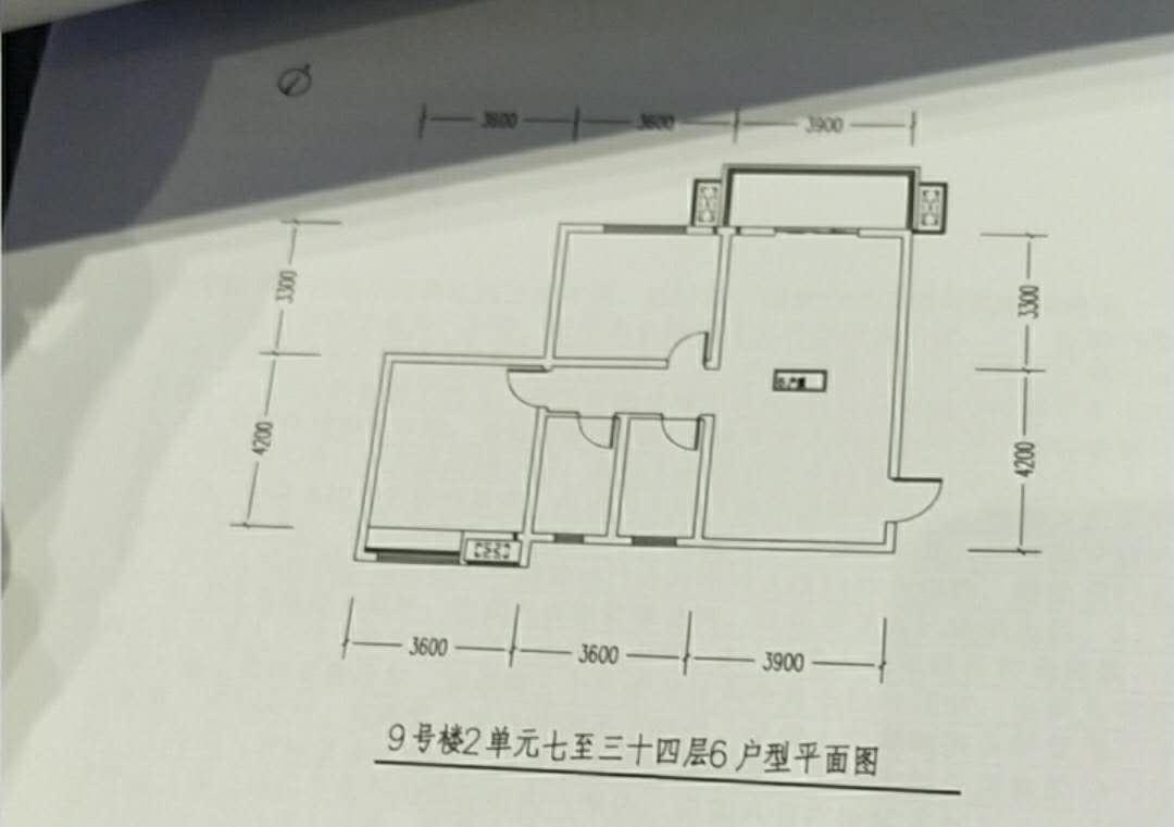 这个两两室改三室怎么弄。还想要餐厅