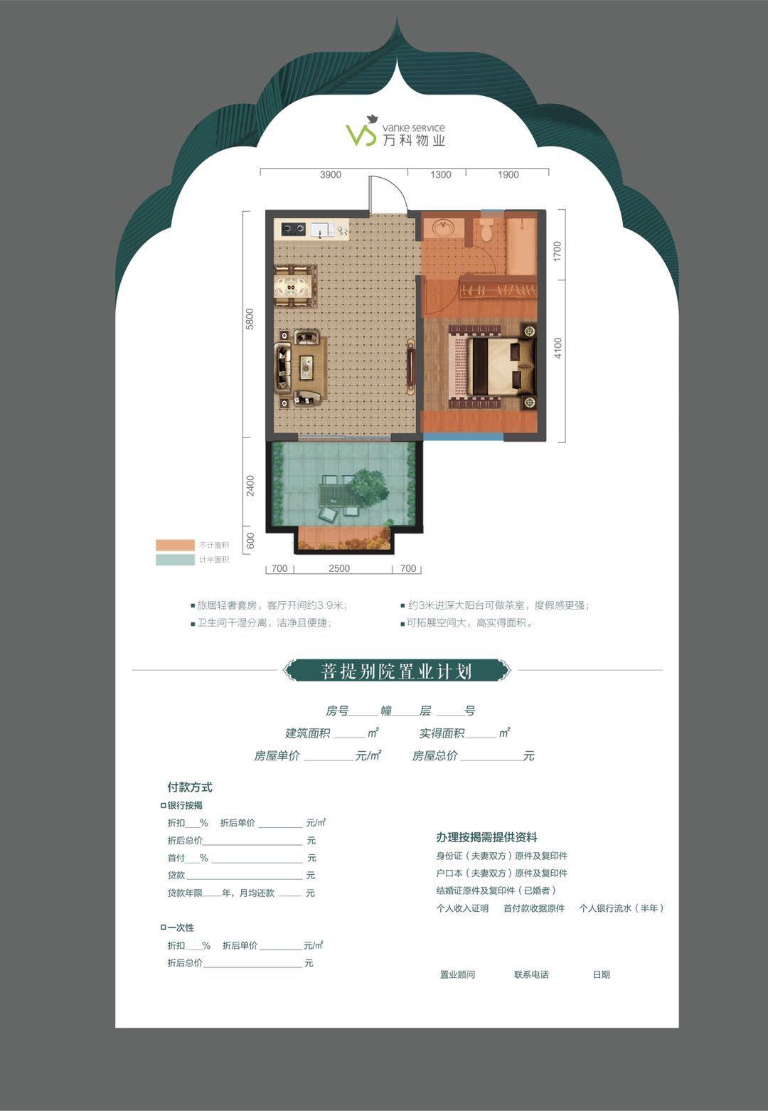51个平方一室一厅怎么改成两室一厅求告知