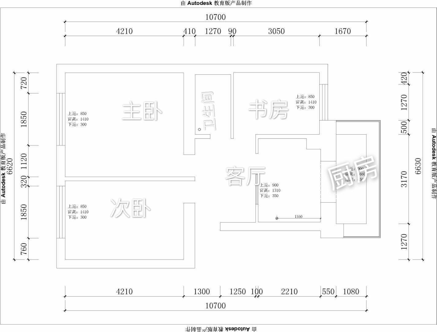 2.68平房的卫生间长方形面积