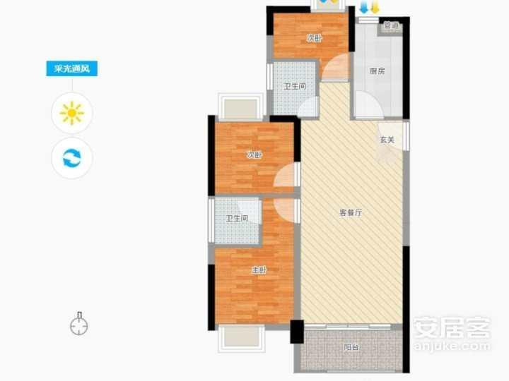 房子进门对面是一面墙,左边厨房,右边客厅,南北通透。。没有玄关。。。。