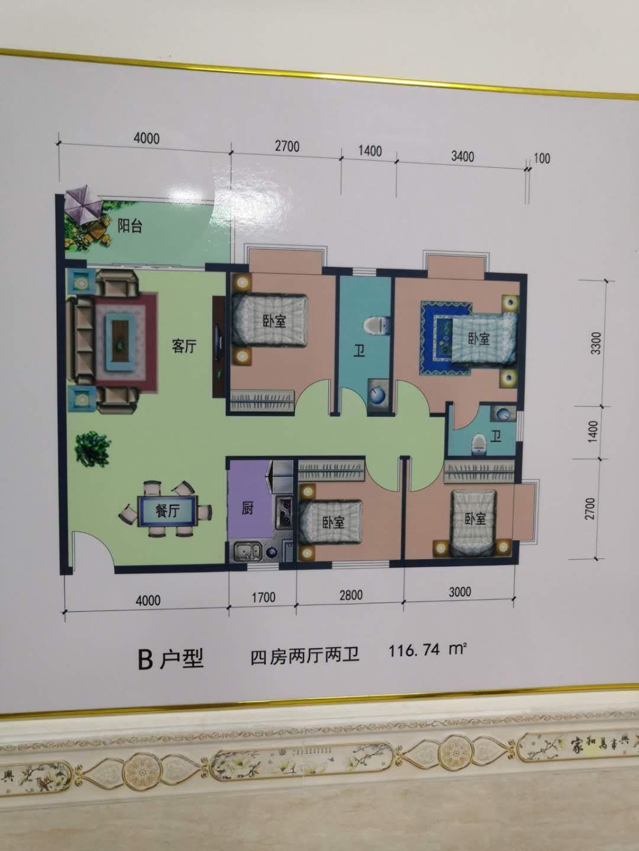 宽度只有3.8米的客厅做波导线好不好看?