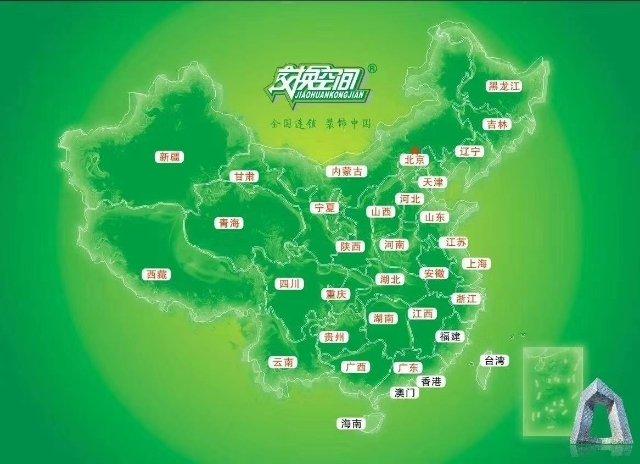 北京交换空间装饰岳阳公司