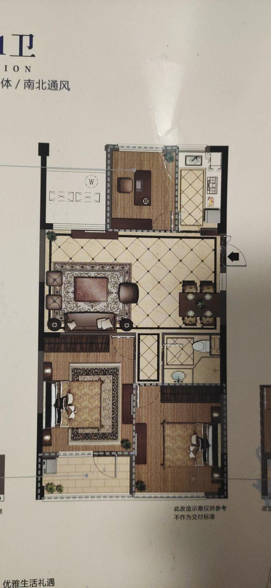 厕所和客厅不知道怎么乐投letou官网备用了,客厅没阳台,厕所没窗户