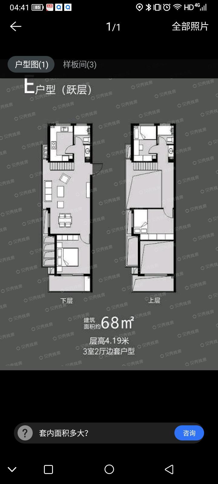 层高4.19 身高1.83能做到上层不碰头,下层不压抑吗,有人给设计下没