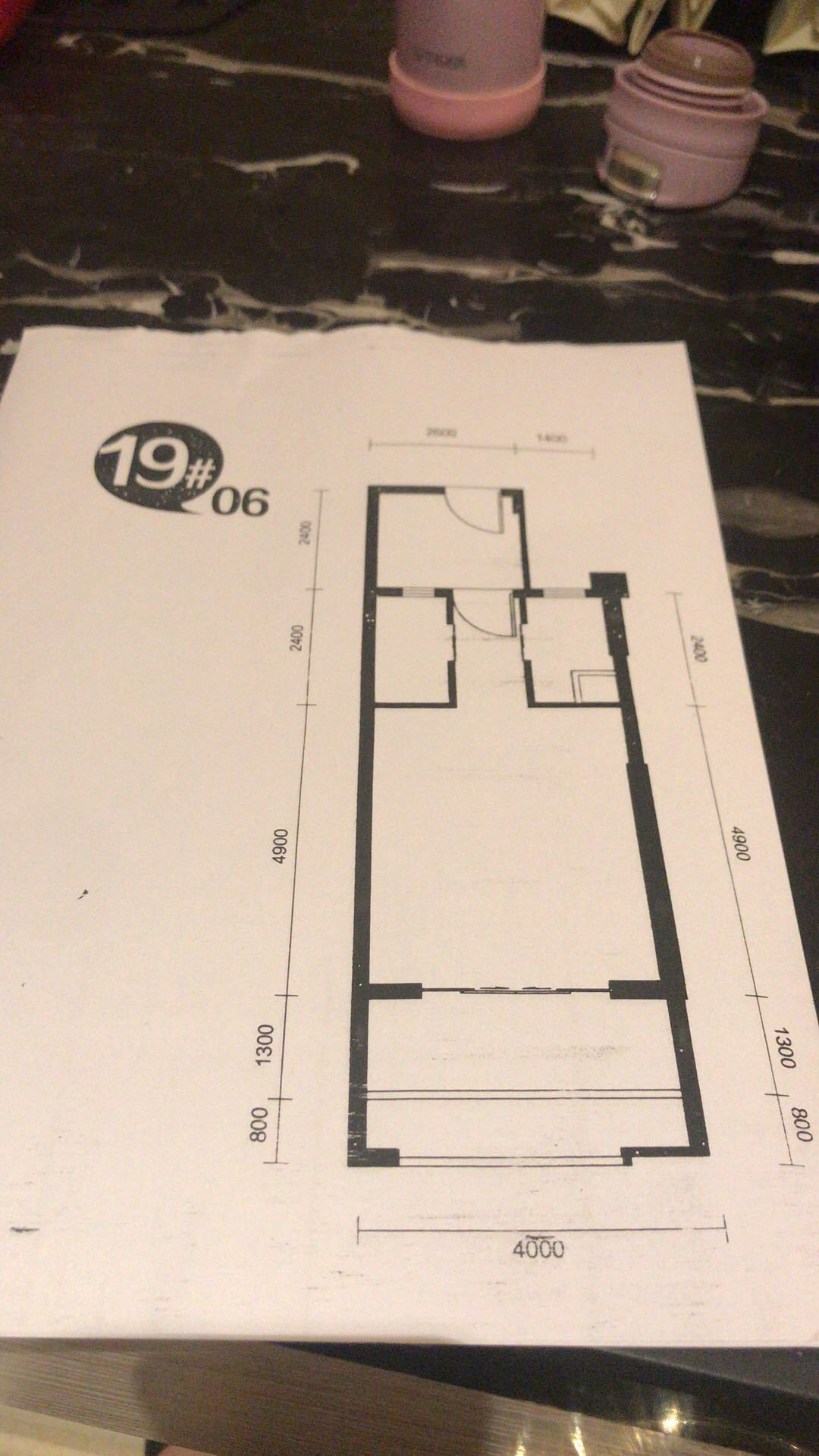 这种户型的小复式怎么设计出两房?楼层4.5米