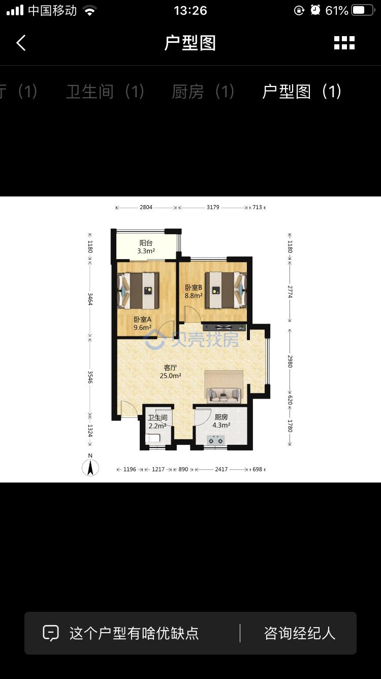 70平两室旧房改造