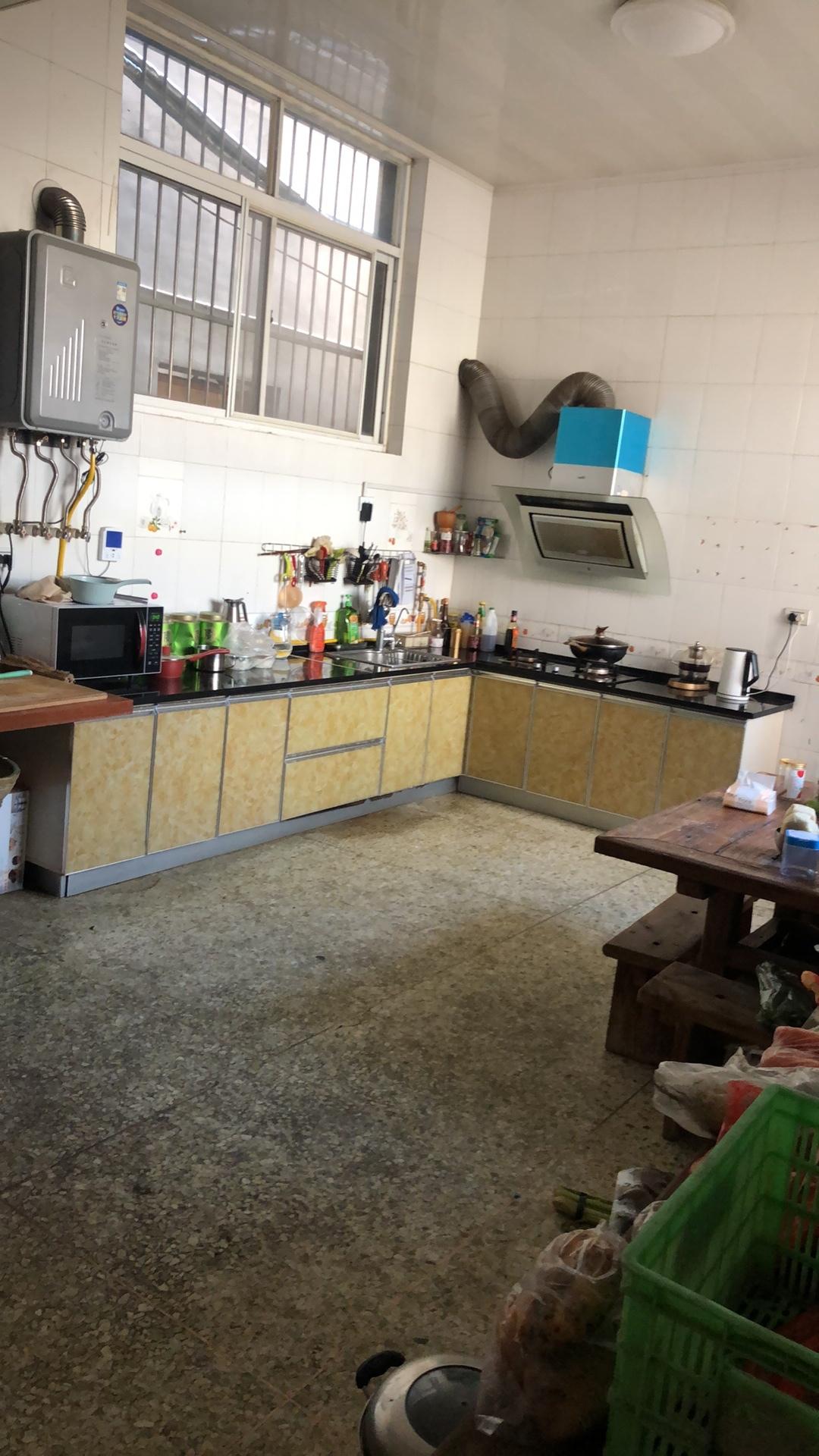我想把老房子的厨房和卫生间重新装修一下