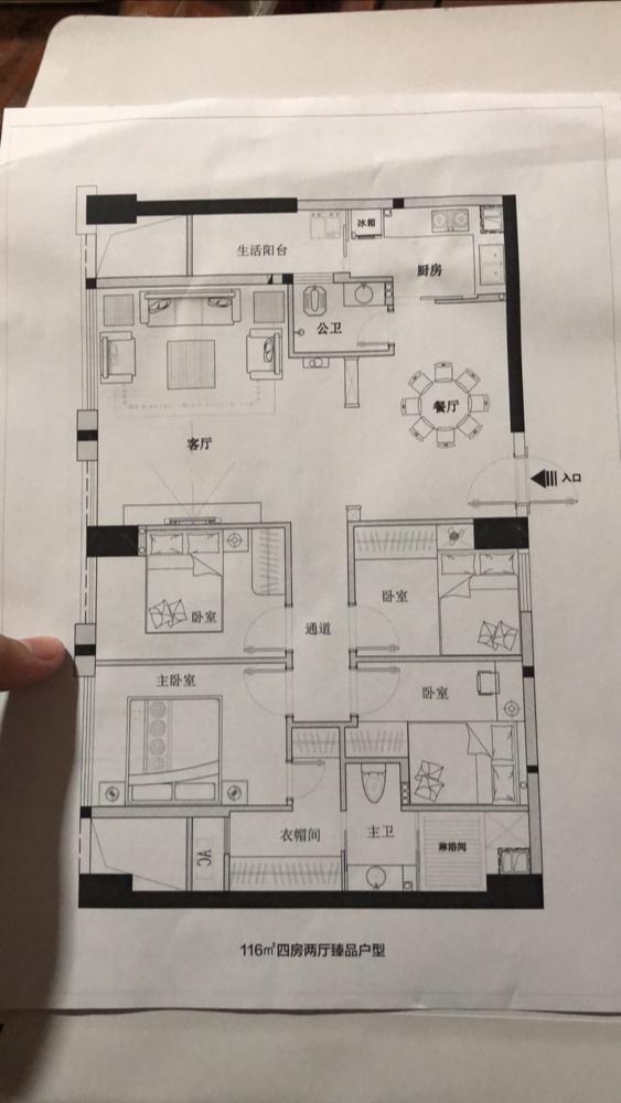 帮忙看看怎么设计