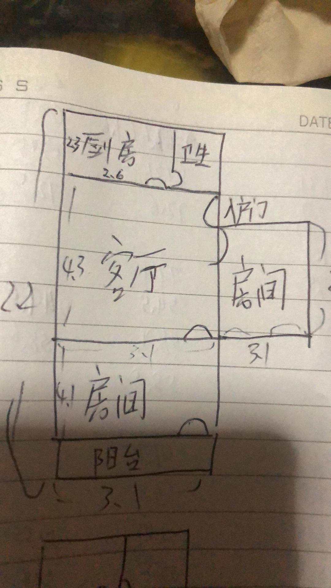 实用面积54.33可不可以改三房