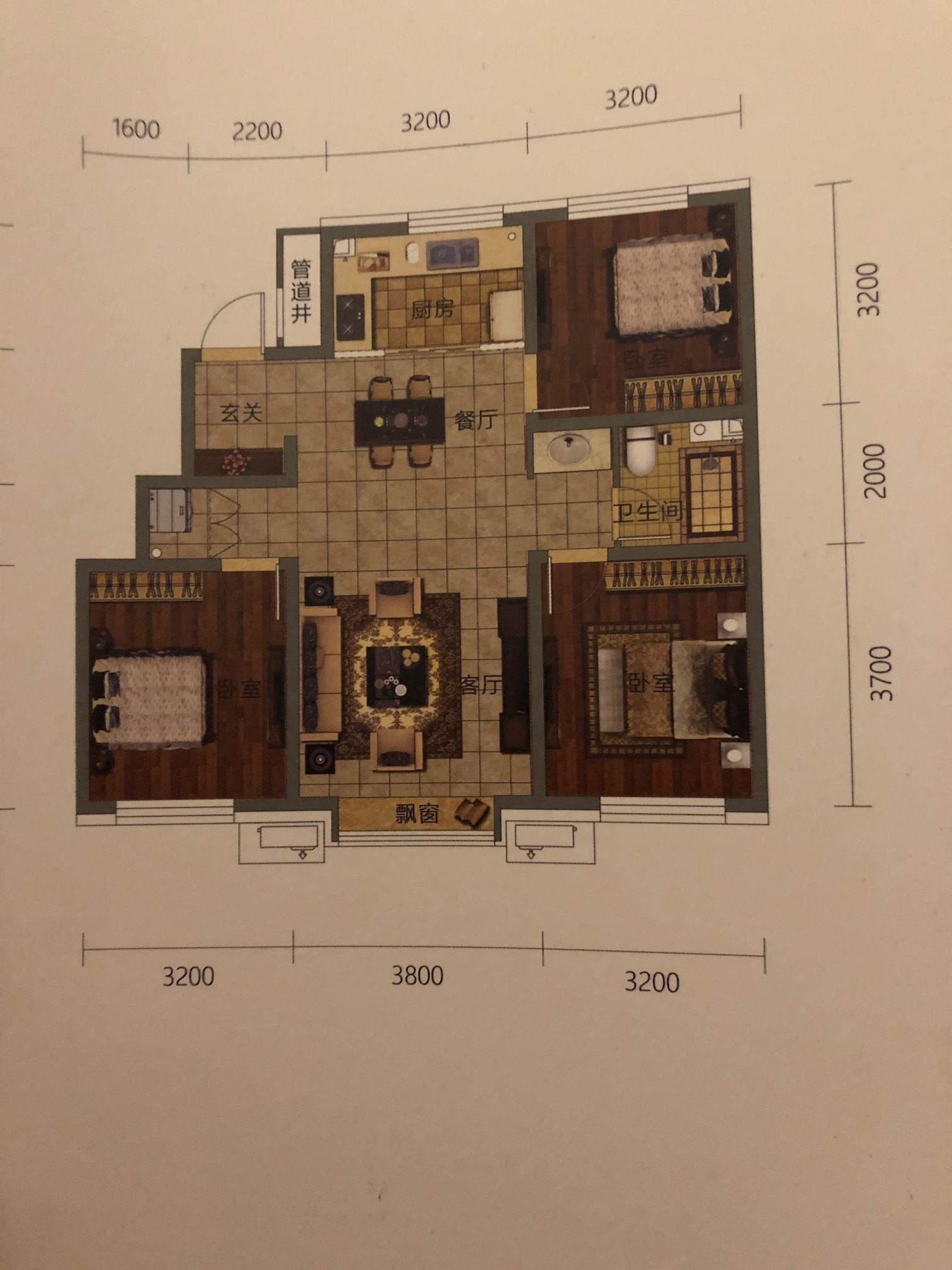 106平方,公摊百分之23的3室2厅一厨一卫,会不会特别憋屈