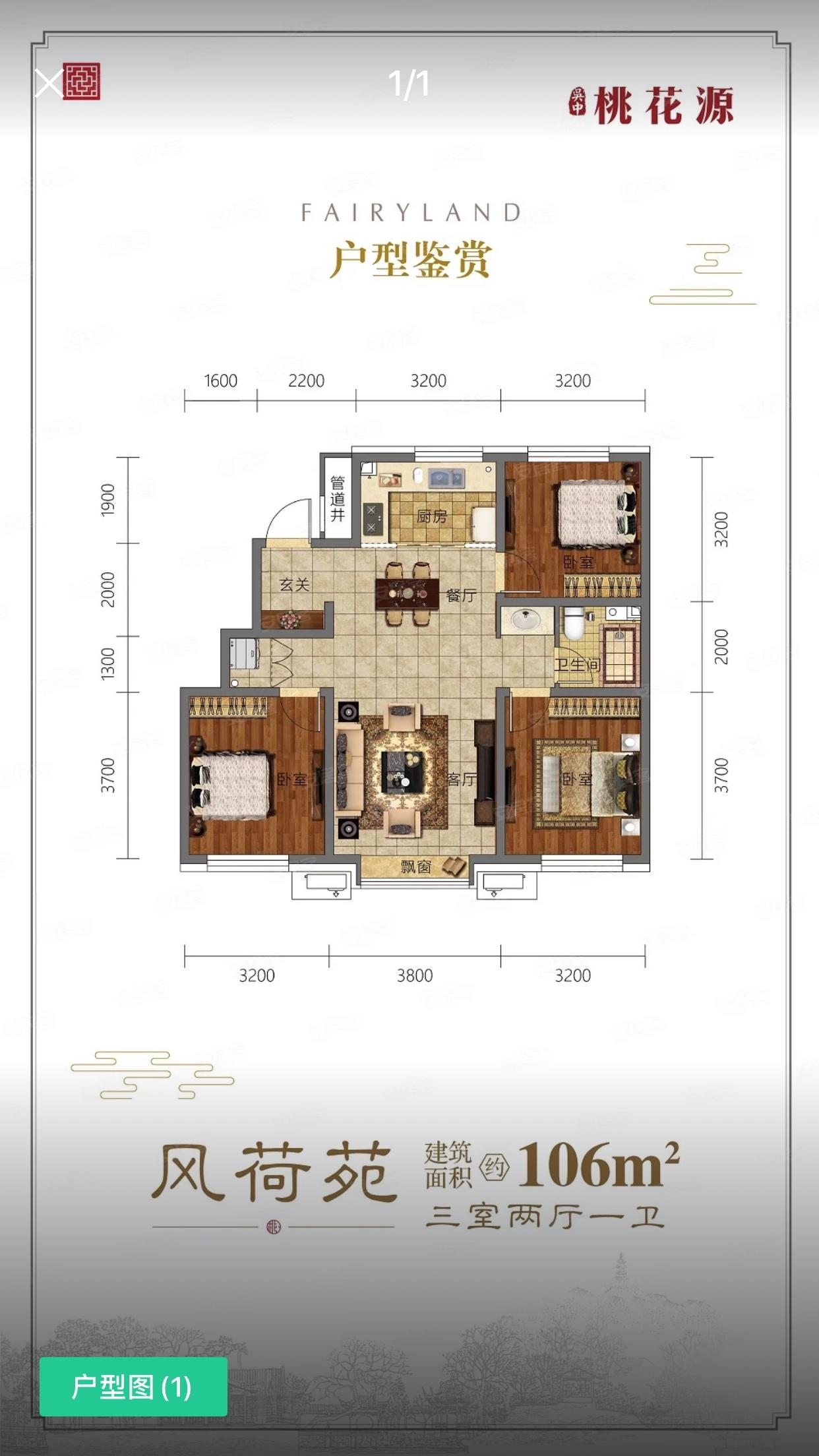 2套房子实际得房面积会依然相同吗