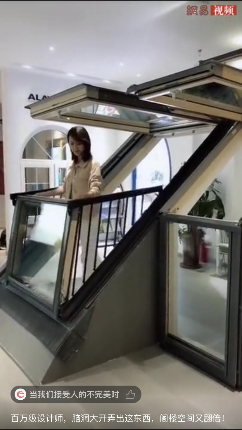 别墅屋顶没有窗户,可以打开做窗户么?像这样的