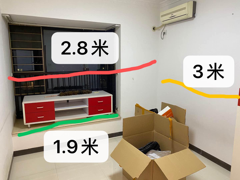 9平方的的小房间想设计一个书房