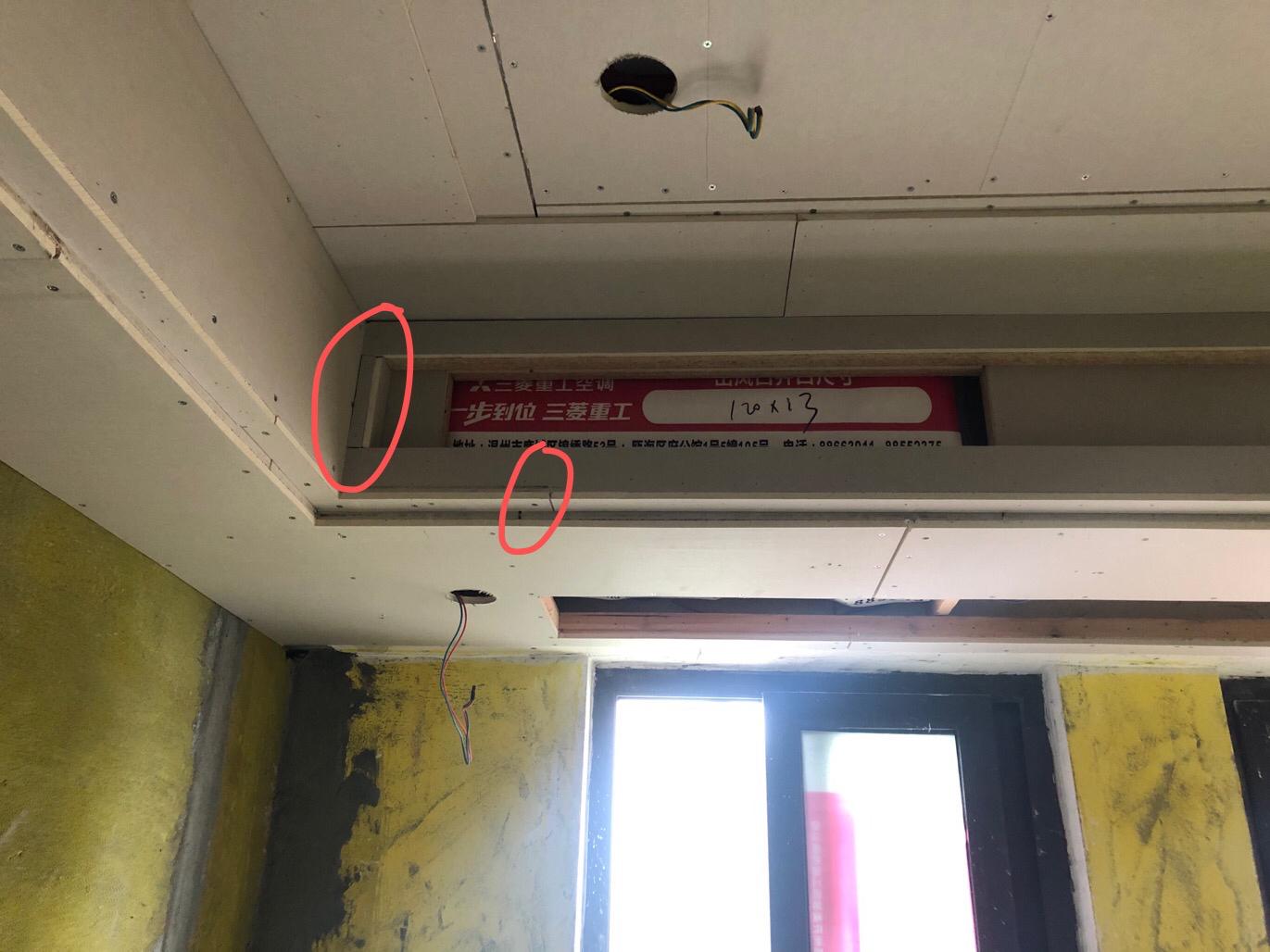 空调出风口用整块石膏板开孔的好处和拼板的坏处