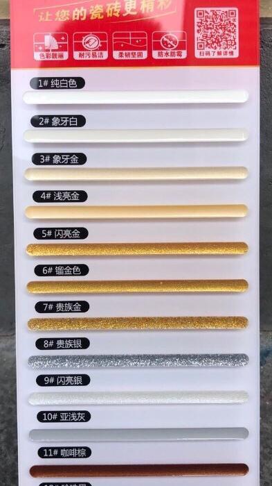美缝剂用什么色配搭这个木纹砖?这里图片是同一款砖,只是拍照角度色差