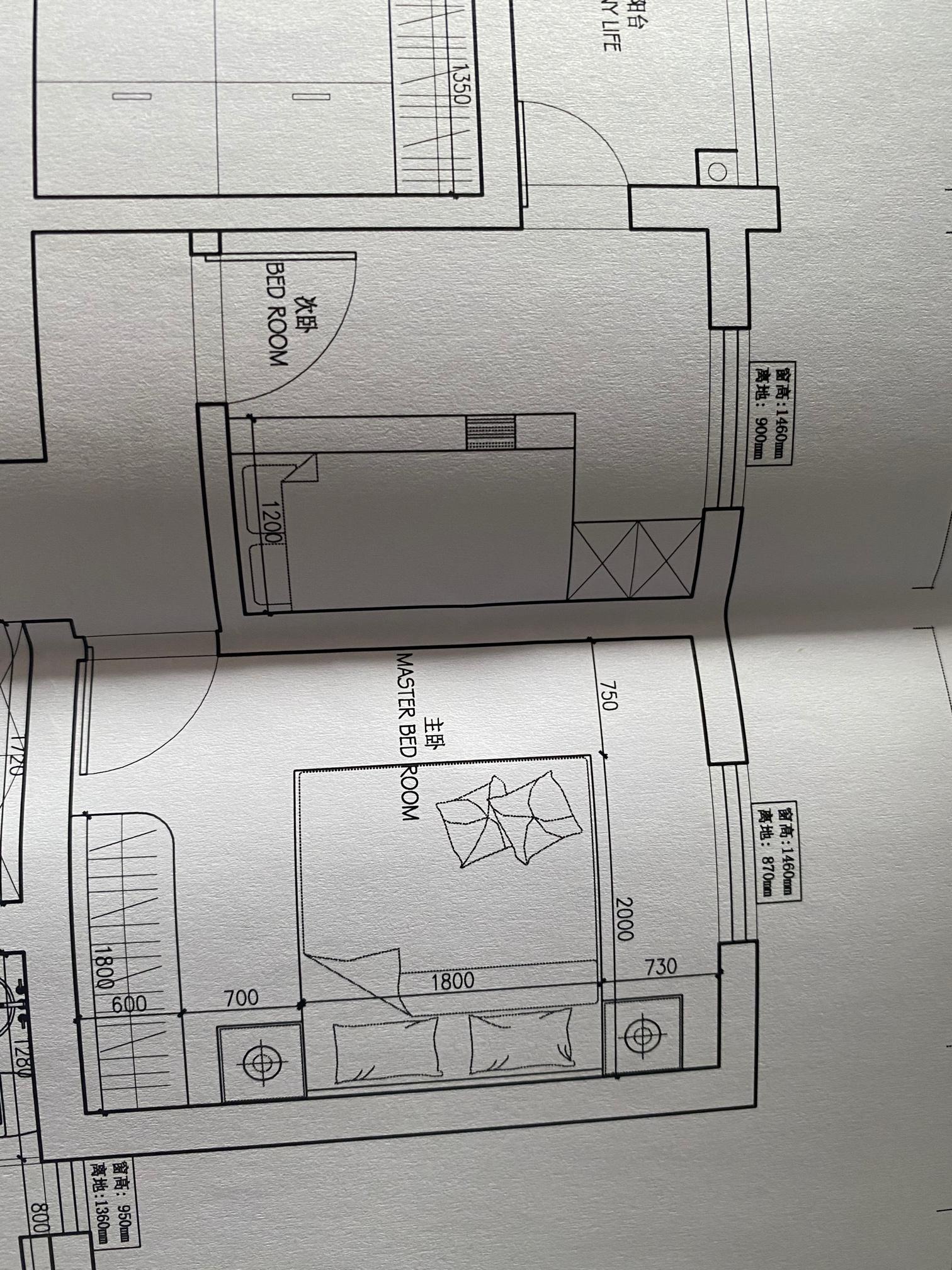 老房翻新,客厅和房间地面要做防水吗?