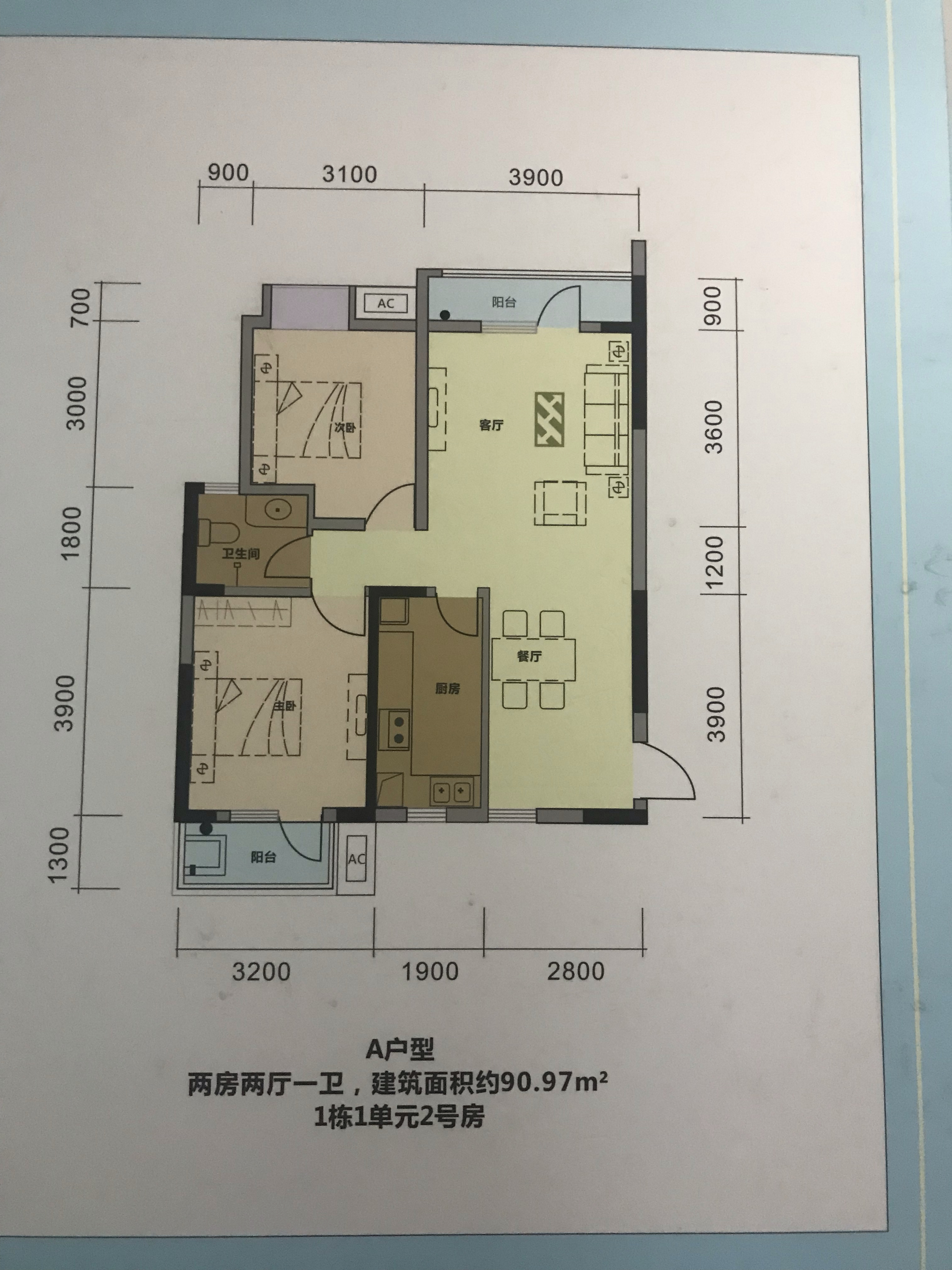 两室改三室怎么设计好?