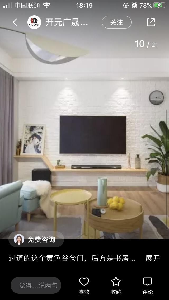 请问哪里可以买到这种壁挂式电视柜搁板?