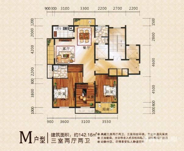 三室改四室,把餐厅当作一个房间,请问厨房门开在哪?