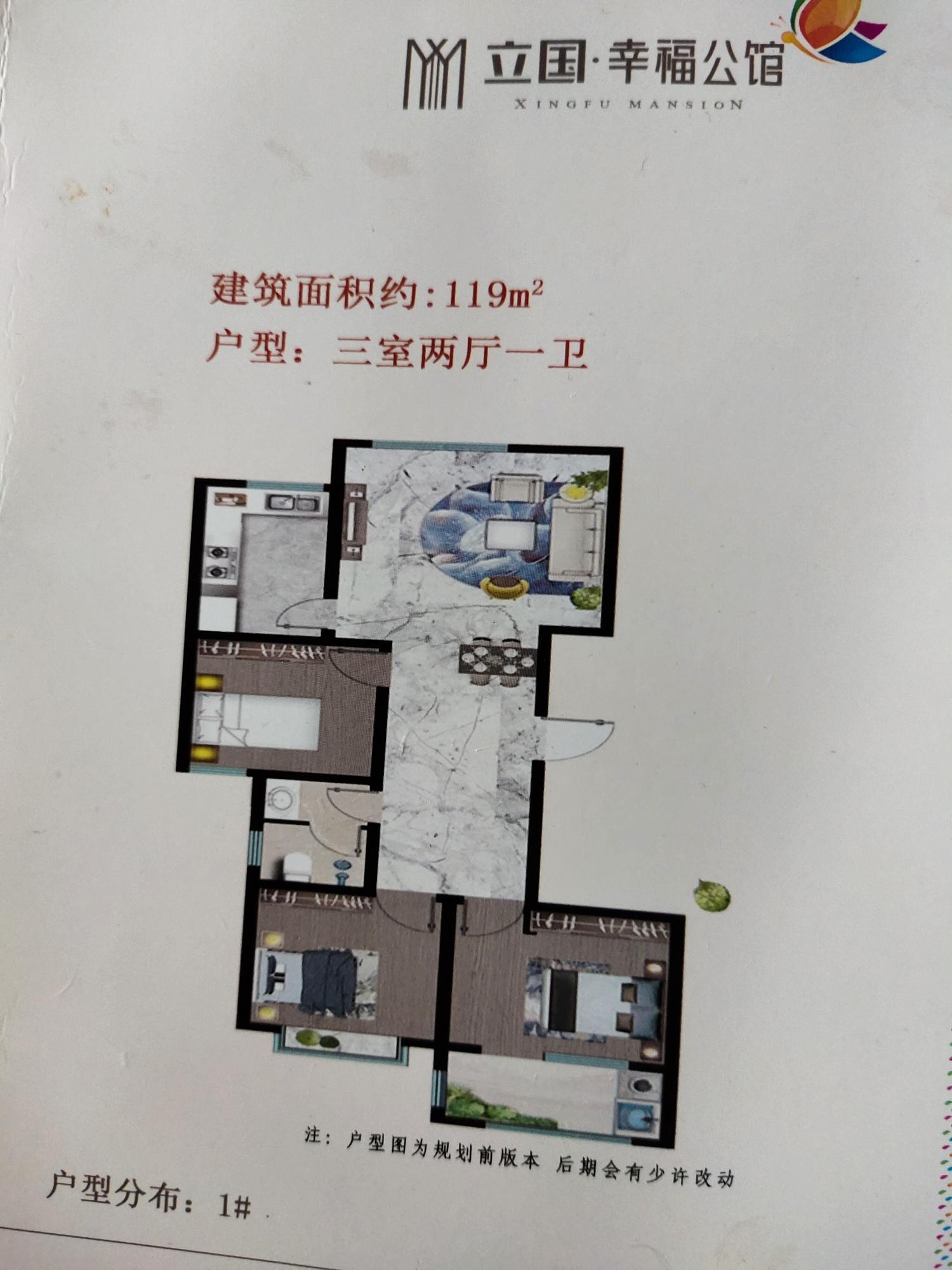 客厅朝北三室怎么装修
